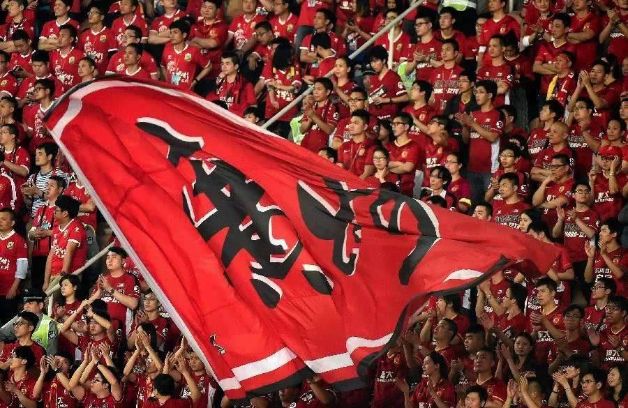 """最后限期将至,恒大淘宝足球俱乐部""""将成历史""""?"""