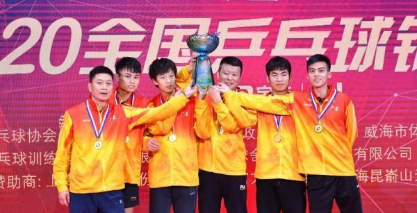 乒乓球丨全国锦标赛:广东队获得男子团体冠军