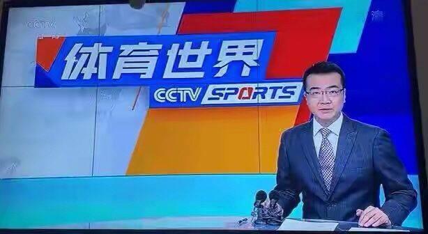 '环球体育' 重磅!央视恢复NBA转播 从明天G5开始(图1)