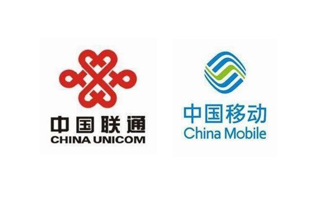 原创            中国移动和中国联通同病相怜,移动用户持续流失
