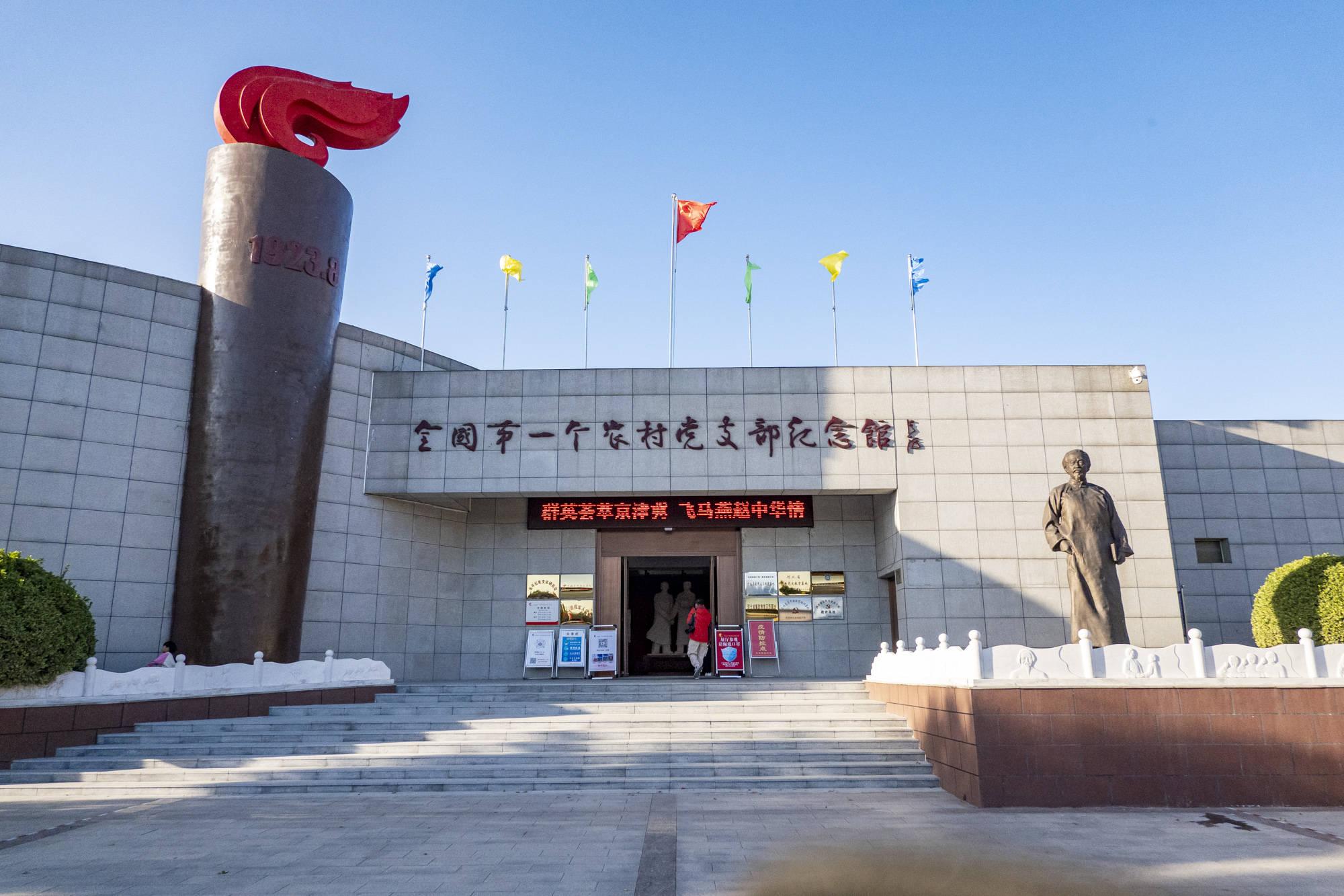 """中国有座""""马城"""",是千年古县,也是旅游胜地,这些美味无法抗拒"""