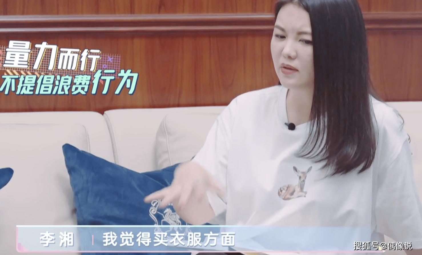 李湘给王诗龄买衣服观念阔气:不省!喜欢就买!