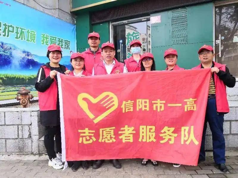 火狐体育官网:站好文明交通岗,助力建立文明城