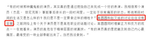 北京爱情故事38(图16)