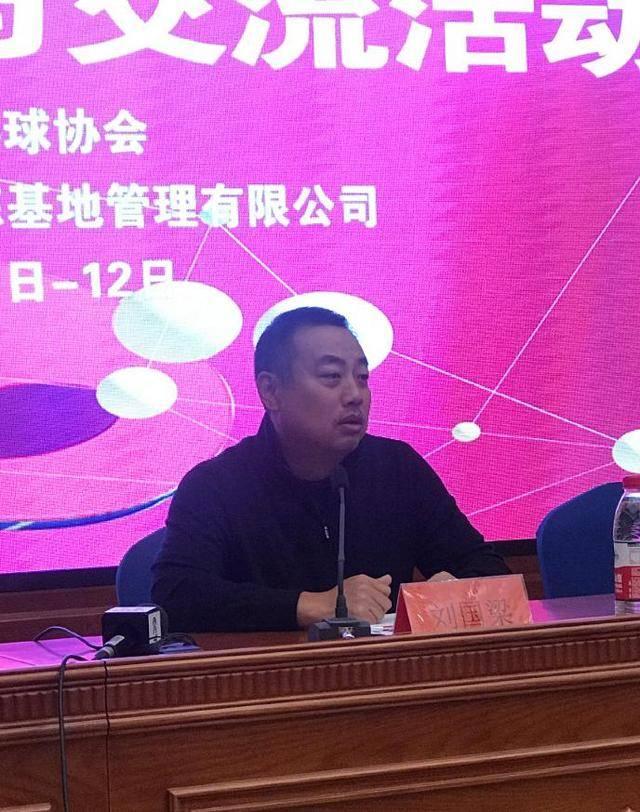 刘国梁又有大动作!206人竞选国乒新职位,最大竞争者现已76岁!