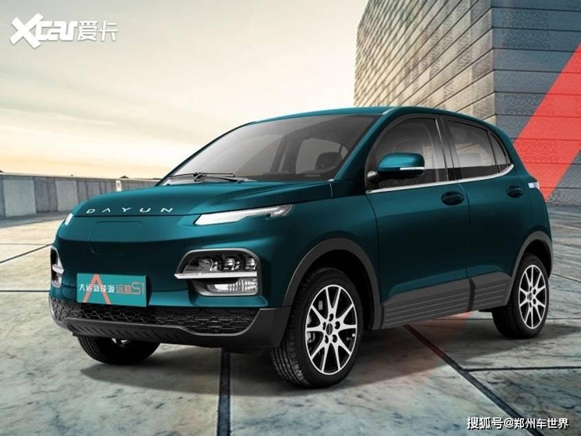 大运会瞄准新能源汽车,S1正式投产
