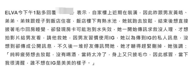 萧亚轩回应怪异视频内幕:本打算私发给小男友的信息意外公开了