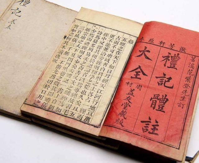 """我国的曲圣是谁_何为""""天下为公""""?中国统治者中,又有谁能够做到?_刘秀"""