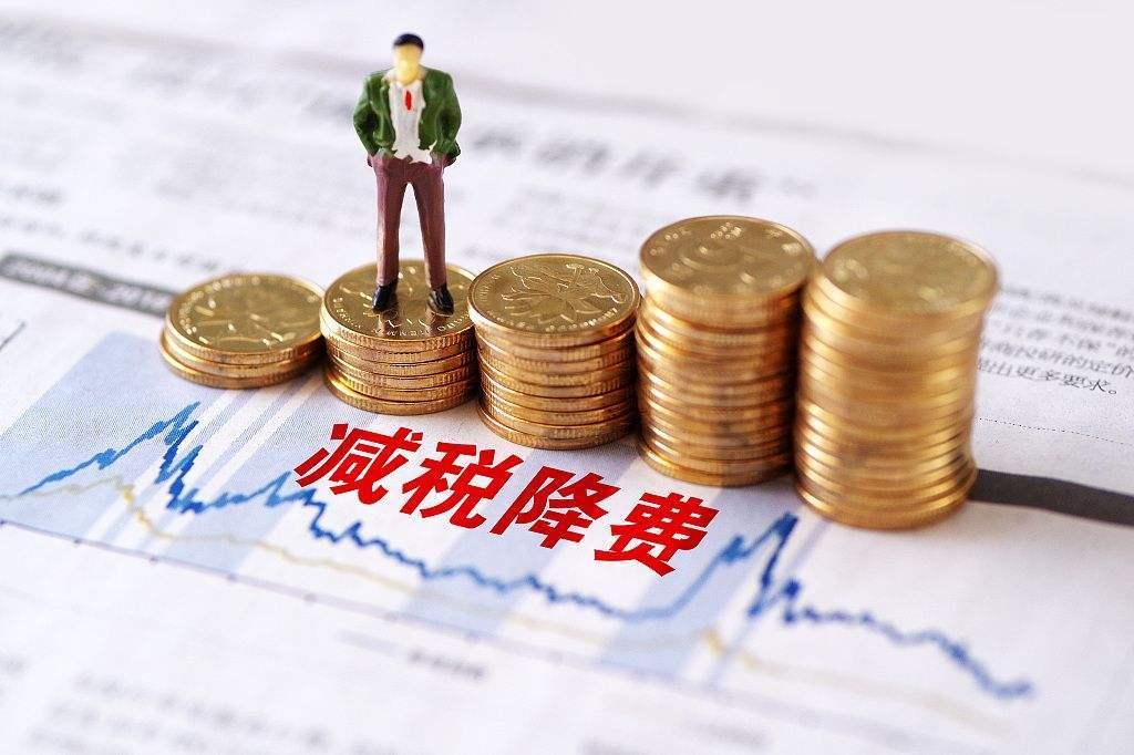 '腾讯游戏' 央视带你解读:云南企业如何享受税收优惠政策?(图1)