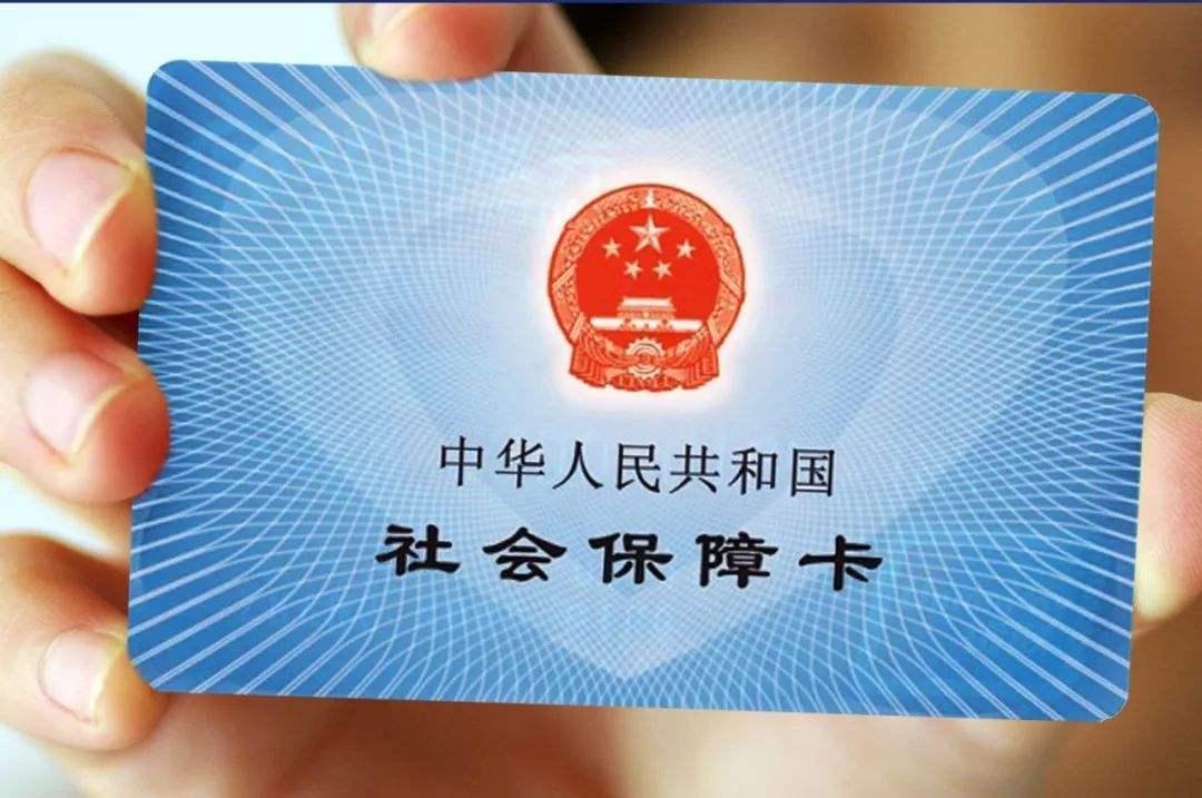 ope官方网站:2020年 上海社保基数再涨 对积分和结算会有什么影响?