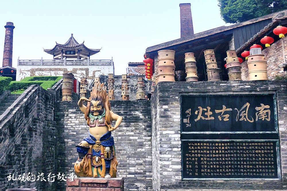 广东 一座拥有五百年不朽之火的陶窑 被