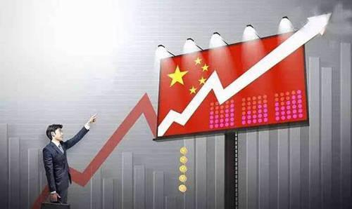 原创             中国的房价跌一半,对经济发展是好是坏?