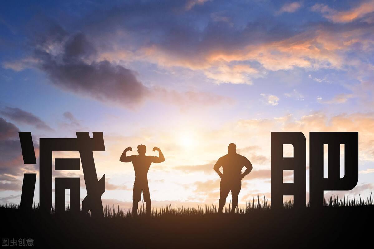 公认6条减肥真理,坚持下来,让你瘦到90斤