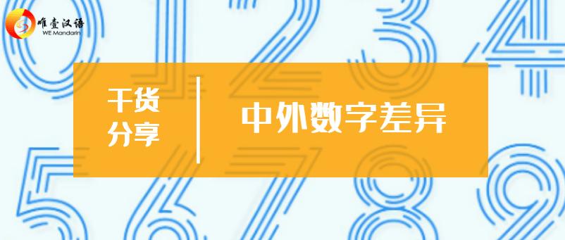 中国人喜欢的6 在老外眼里居然是...'体育app下载'(图3)