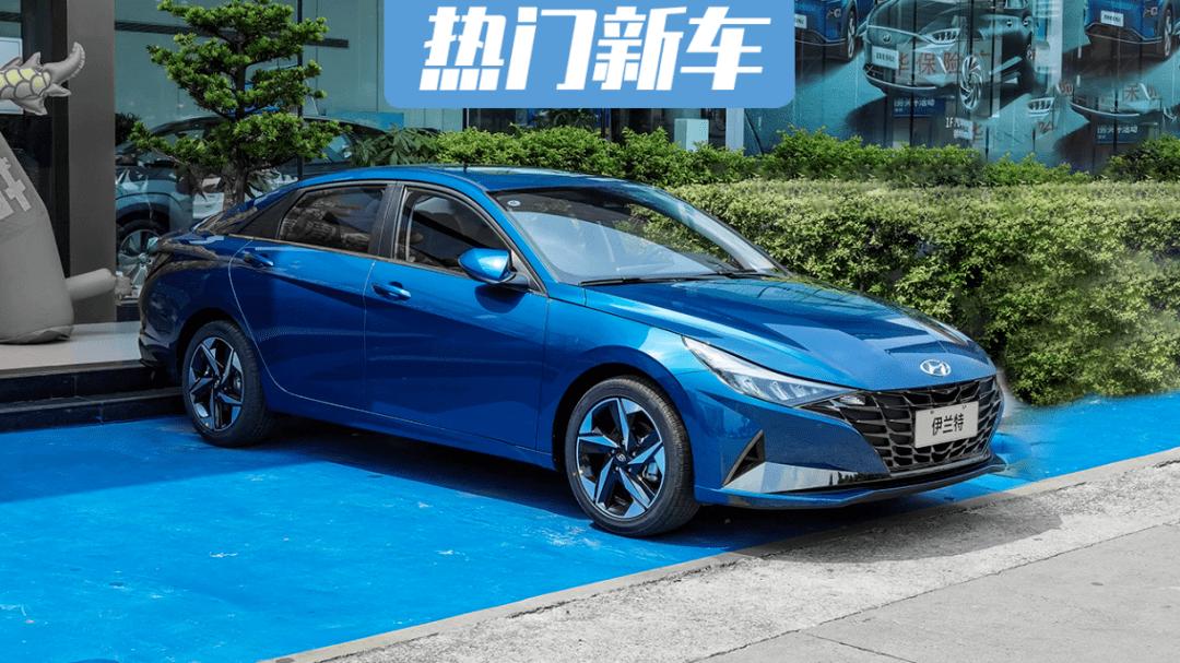 A级车市又添猛将 北京现代