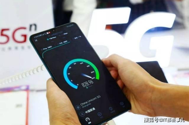 原创             5G基站建设目标提前完成 用户增长慢的难题如何破?