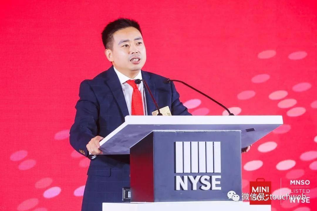 对话名创优品CEO叶国富:最敬佩任正非 坚守产品第一位