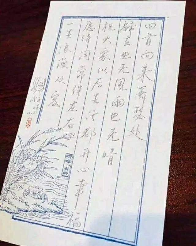 <b>武亦姝硬笔书法很别致,堪称书法家,真</b>
