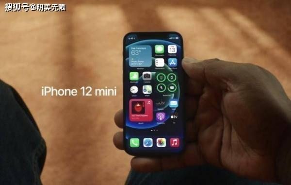 原创            久违的iPhone 12来了,亿万果粉们还会买单吗?