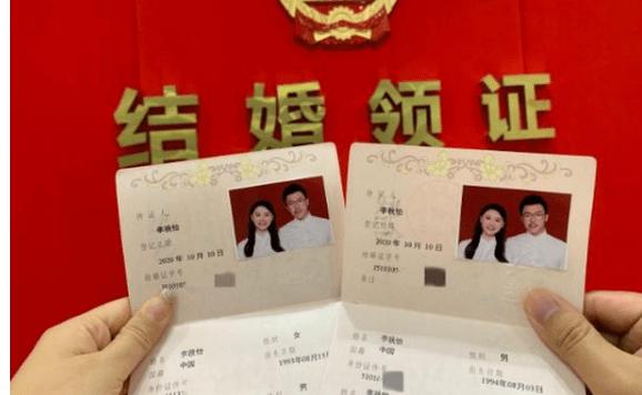 90后 同姓同姓的情侣结婚 领证时工作人员
