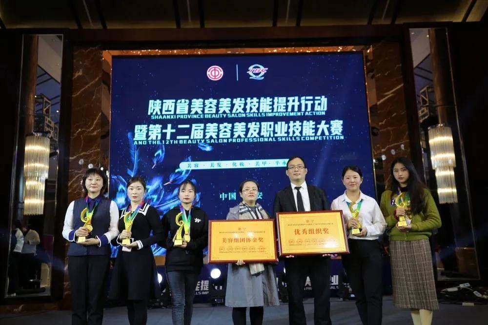 Xi安安海棠职业学院在2020年陕西省美容技