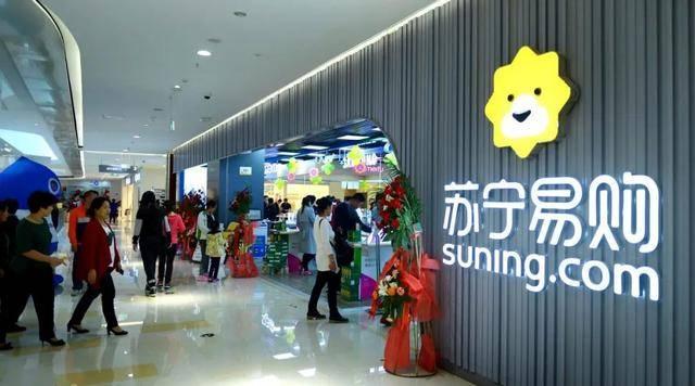 原创             苏宁易购公布前三季度业绩,开放平台业务成最大功臣
