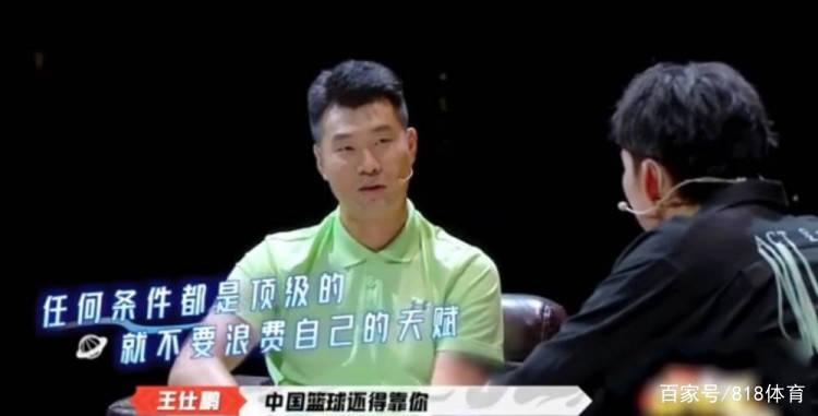 王仕鹏当面教育周琦:科比当年在场边骂霍华德场上别浪费你的天赋