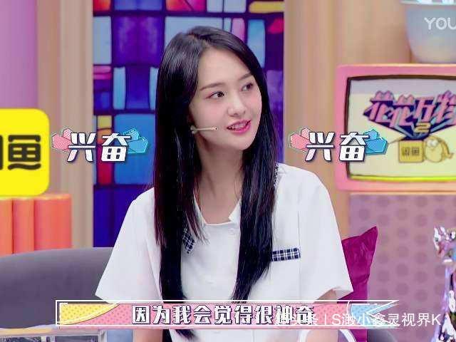 郑爽疑私卖节目组道具遭工作人员怒怼,被嘲讽小偷行为,太缺钱?