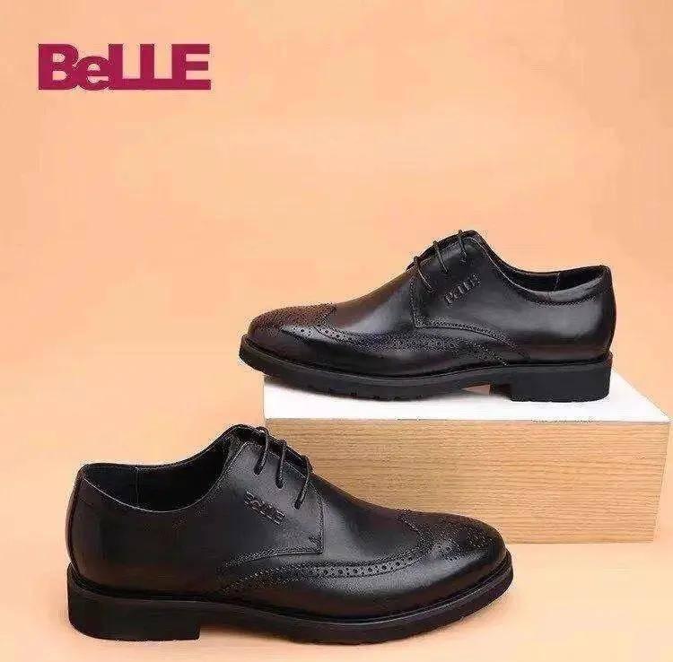 靴子品牌排行_质量好的鞋子有哪些十大鞋子品牌排行榜