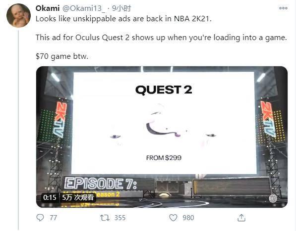 NBA2K:垄断阴影下的篮球游戏市场,厂商为所欲为,玩家无可奈何