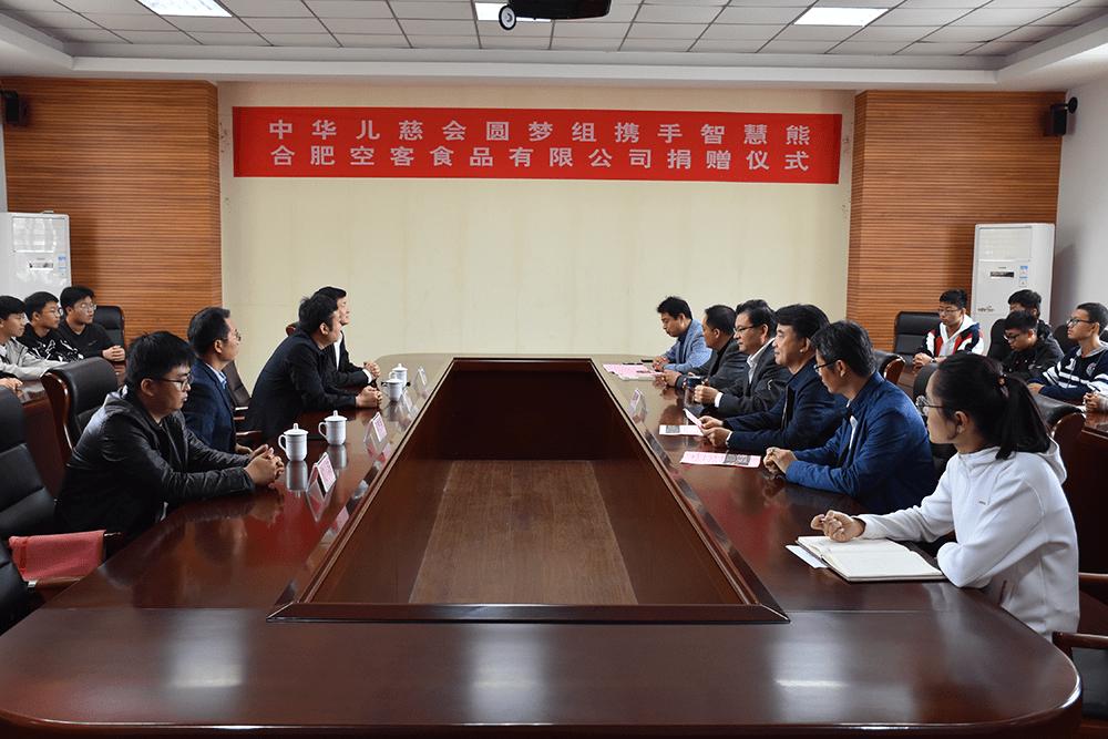 中华儿慈会圆梦项目图书捐赠仪式在淮南二中顺利举行