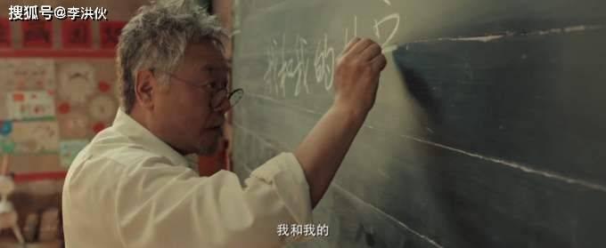 39岁成名54岁拿影帝,被嘲离不开赵本山的范伟,成功之路并不好走