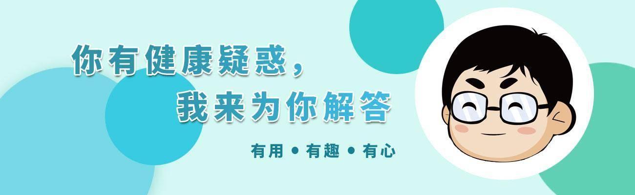 日本召回775万瓶儿童感冒糖浆:带有这7个字的感冒药,劝你别乱买