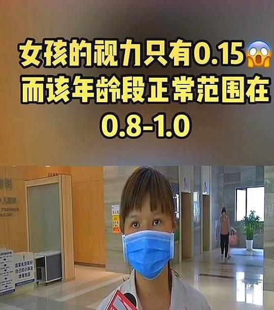 6岁女儿视力突然下降,母亲送医院检查,医生一语惊醒无数家长!