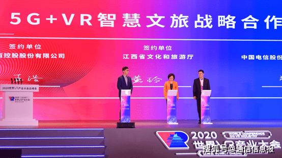"""双5G云VR:""""云网融合""""开启VR新世界"""