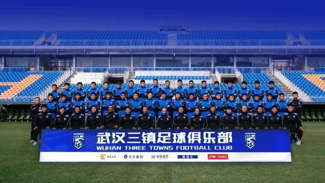 中乙|武汉三镇新赛季开幕式迎战广西宝韵,冲甲正式起航……