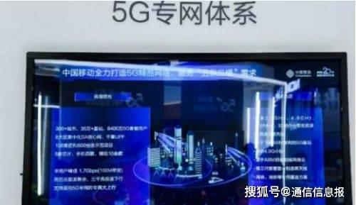 运营商探索5G虚拟专网赋能传统行业革新