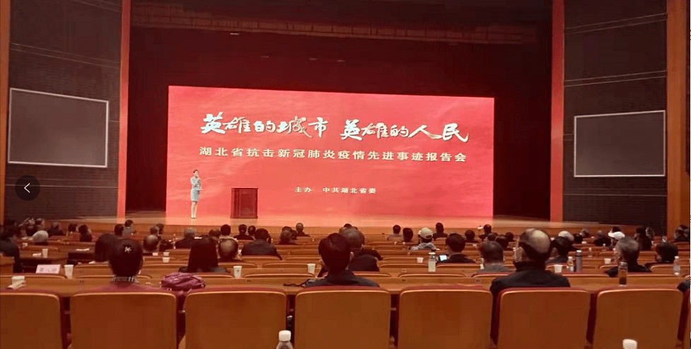 可爱的中国 英雄的武汉——新时代最可爱的人在