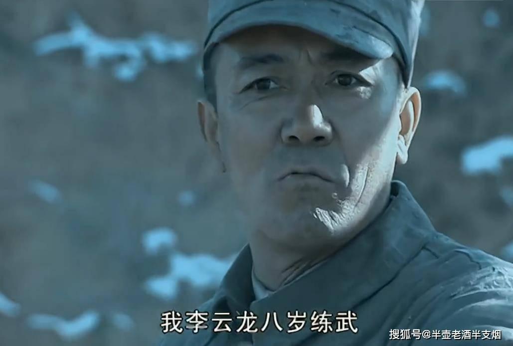 拳脚刀枪四门武功输给五个兄弟,为何赵刚还认为李云龙是独立团第一高手?