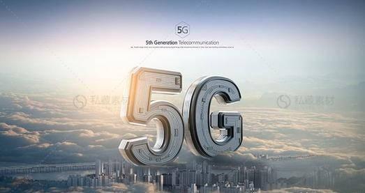 消费市场不买账5G?布局待完善,工信部:以后成本会降低