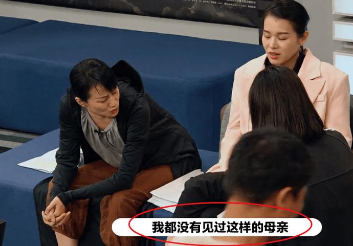 演员2:倪虹洁获咎陈凯歌,被现场咆哮:我不欠你的,牵出浩繁恩仇(图3)