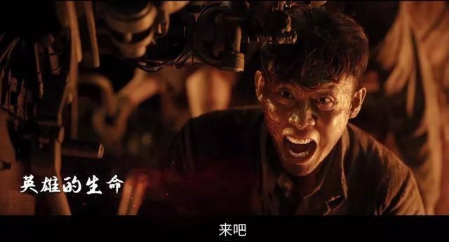 《金刚川》演员高光时刻:吴京瞄准张译点火,编剧曝拍摄细节感人