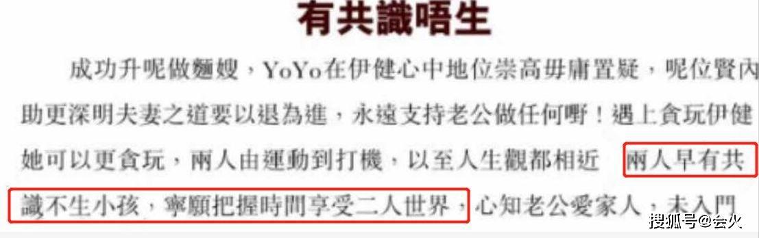 53岁郑伊健久违同框任贤齐,发际线上移显老态,身家过亿当丁克(图10)
