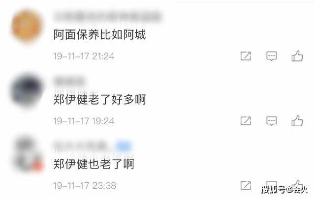 53岁郑伊健久违同框任贤齐,发际线上移显老态,身家过亿当丁克(图4)