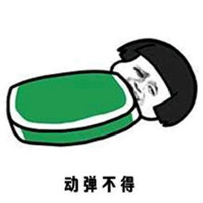 【娱堂客】:开心笑话:小刘是个准足球迷,一次他出差到外地