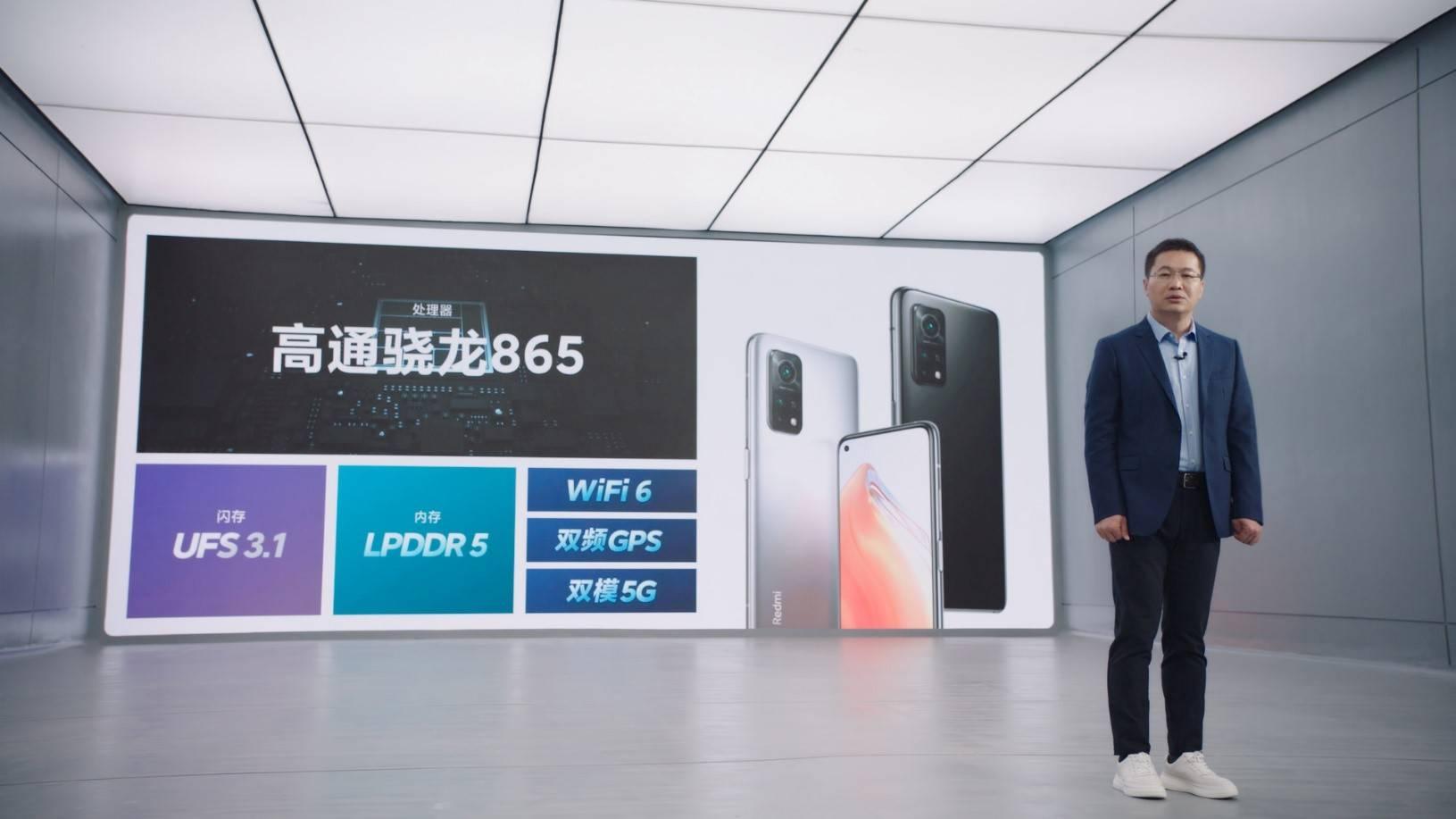 Redmi K30S 至尊纪念版发布:2299元起,双十一利器