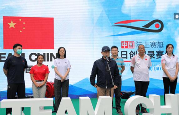 2020 TEAM CHINA百创赛收官 舒华助力选手驰骋赛场
