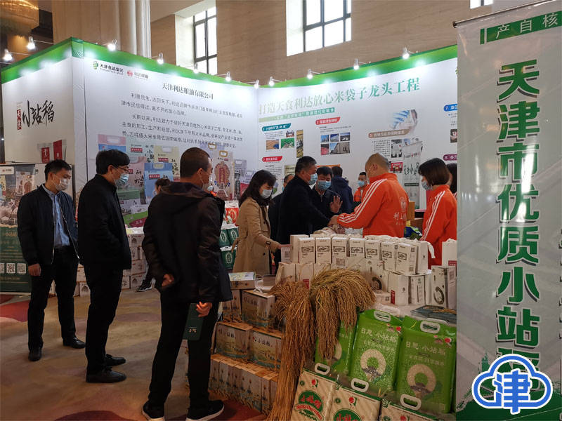 天津小站稻全产业链体系正在日趋完善 组建运营专业化公司
