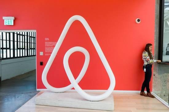 【爱彼迎Airbnb称计划在纳斯达克交易所上市】_