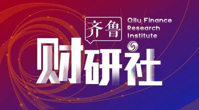 王清宪:找到青岛的崛起路径!